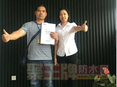 广西玉林兴业县加盟商正式签约万施博品牌