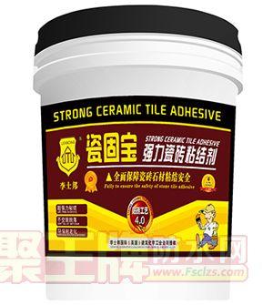 李士邦瓷固宝-强力瓷砖粘结剂产品图片