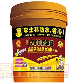 李士邦LG900 高分子自愈防水涂料产品图片