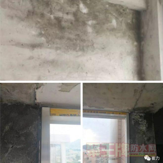 屋面防水:屋顶漏水怎么维修?屋顶防水维修方案