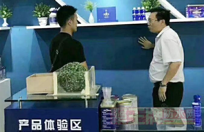 广安邵老板成功加盟青龙家装防水