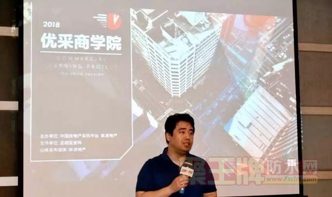 中国房地产采购平台华东总监钟建平
