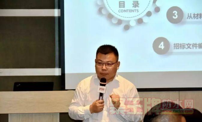 河南金拇指防水科技股份有限公司总工程师李孝存