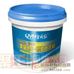 金雨弘柔韧性JS-I型防水浆料产品图片