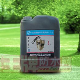 佰林HB聚合物水泥基防水涂料