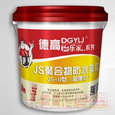 德高怡乐家JS聚合物水泥防水乳胶(JS-II型)