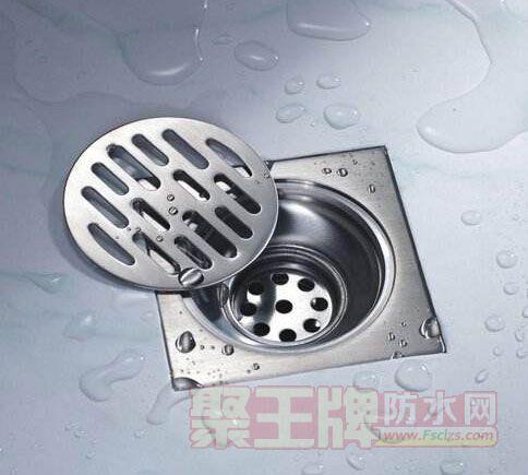 实用的家装防水的步骤和流程解讲
