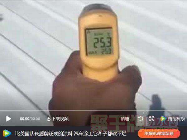 反射隔热防水涂料多少钱?看下家实多反射隔热防水涂料