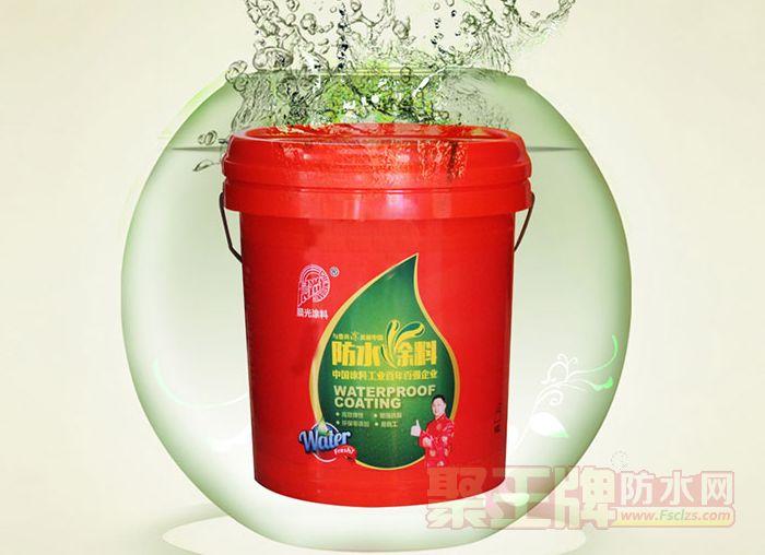 晨光600高效弹性聚合物水泥防水涂料价格,10KG多少钱一桶?