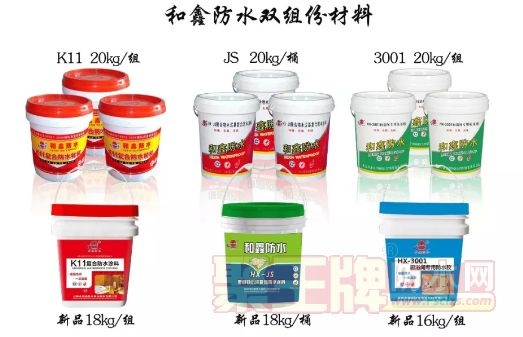 和鑫防水JS/3001/K11施工工艺流程