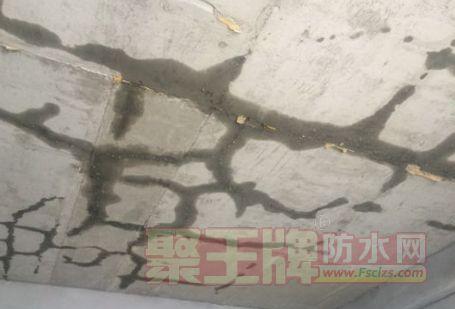 防水施工技术:廊道防水堵漏施工工艺