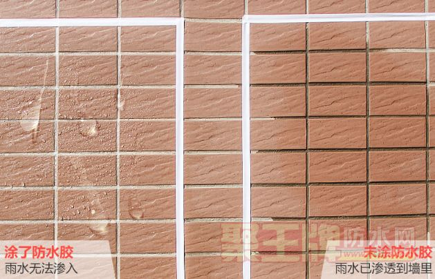 外墙透明防水胶多少钱一平方 外墙透明防水胶多少钱一桶