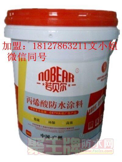 丙烯酸防水涂料厂家直接发货