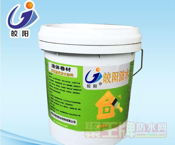 新兴防水材料:液体卷材(高弹橡胶防水涂料)