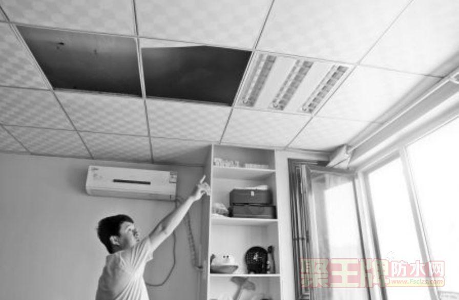 """菏泽公园大厦:天花板漏水,办公室变成""""水帘洞"""""""
