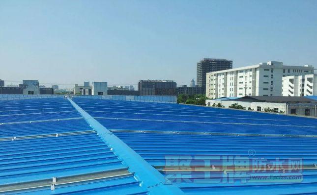 彩钢瓦防水:铝面丁基胶带在彩钢屋面维修的实际应用!