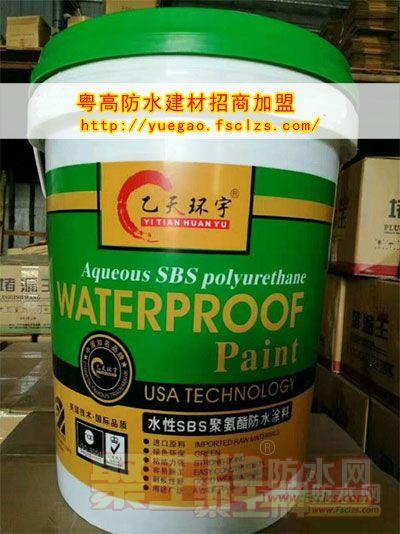 新型屋面液体卷材SBS水性聚氨酯防水涂料的应用分析