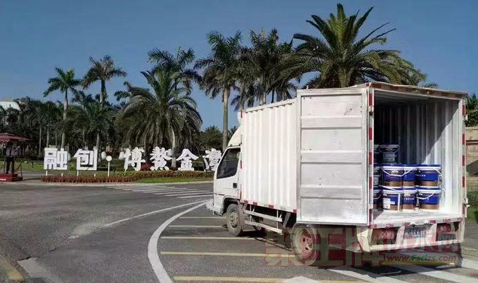 安德斯防水:海南琼海博鳌金湾幸福海工地 加盟商见证