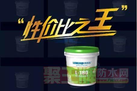 朗凯奇聚合物防水浆料:朗凯奇这款涂料堪称性价比之王,年销量达百万桶!