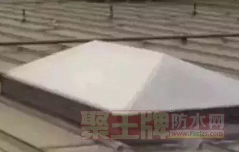 金属屋顶光伏发电系统防水密封的设计