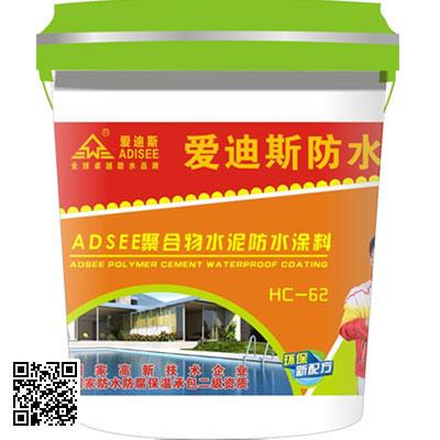 聚合物水泥防水涂料是如何施工的