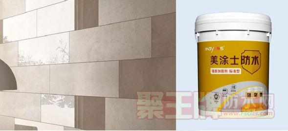 美涂士防水:美涂士墙面加固剂(标准型)有什么特点?