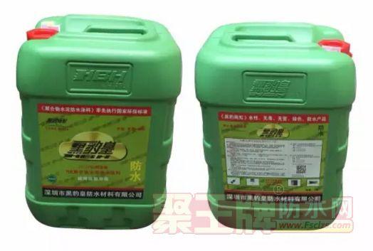 点击查看黑豹皇HB型聚合物水泥防水涂料(JS-II型)详细说明