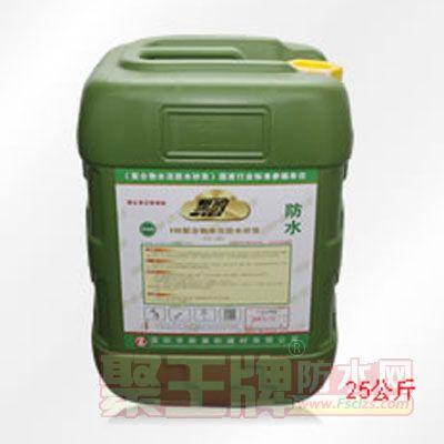 黑豹牌JF-I型HB聚合物水泥防水砂浆材料解析