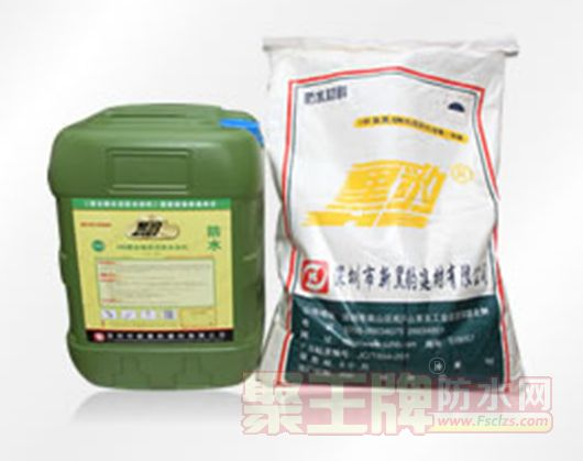 黑豹牌JS-I型HB聚合物水泥防水涂料施工工艺