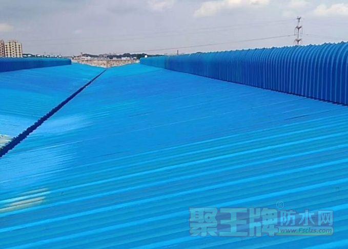 安德斯彩色丙烯酸防水工程案列 彩色丙烯酸防水施工图片