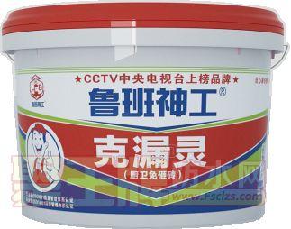 卫生间免砸砖防水涂料真的有用吗?