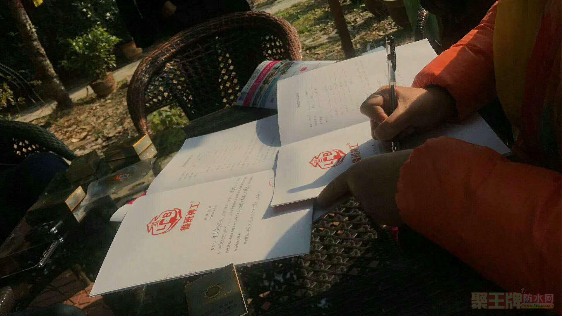 澧县防水加盟商签约现场