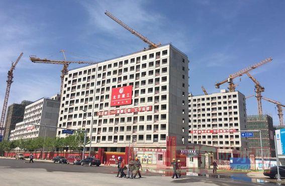 全国首个装配式建筑工人技能标准出台