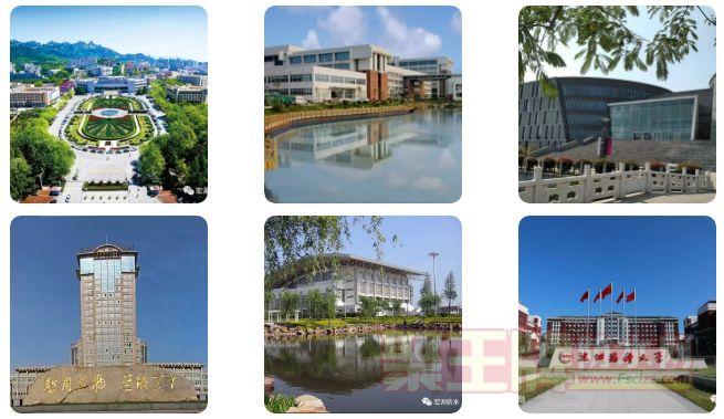 宏源防水经典工程——中国石油大学青岛校区