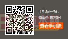 固莱建材招商微站扫描二维码可登录.png