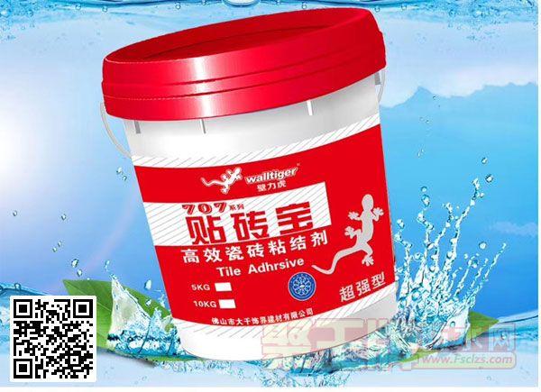 壁力虎新品上市:全新型第7代贴砖宝 绿色水性环保瓷砖粘接剂