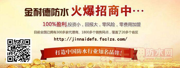 广州市誉川防水建材有限公司