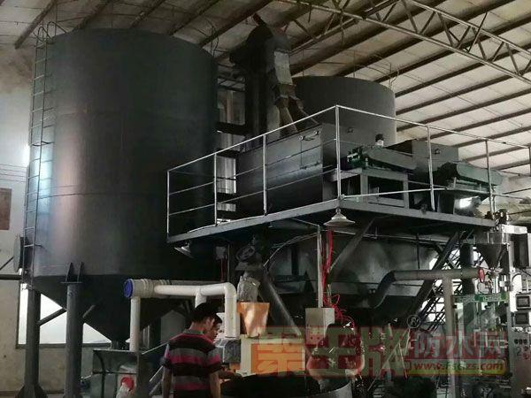 点击查看广东佛山粤丰防水厂家车间生产设备展示图详细说明