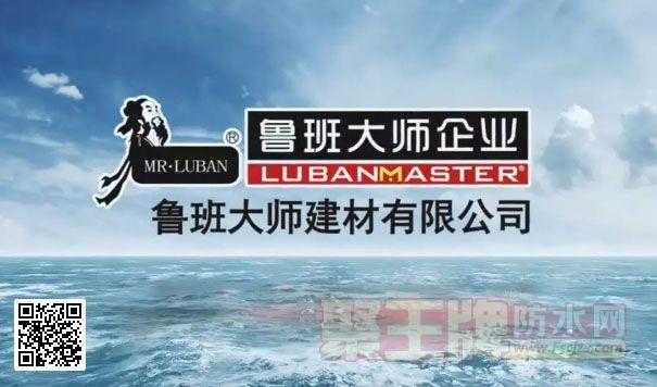 中国美缝大品牌,央视上榜广告