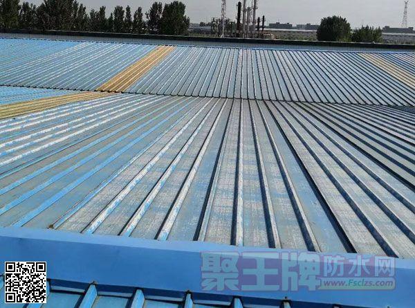 客户指定粤建金属屋面专用防水涂料