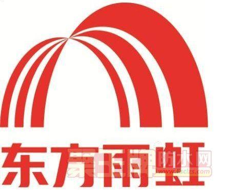2018防水十大热销品牌一雨虹防水