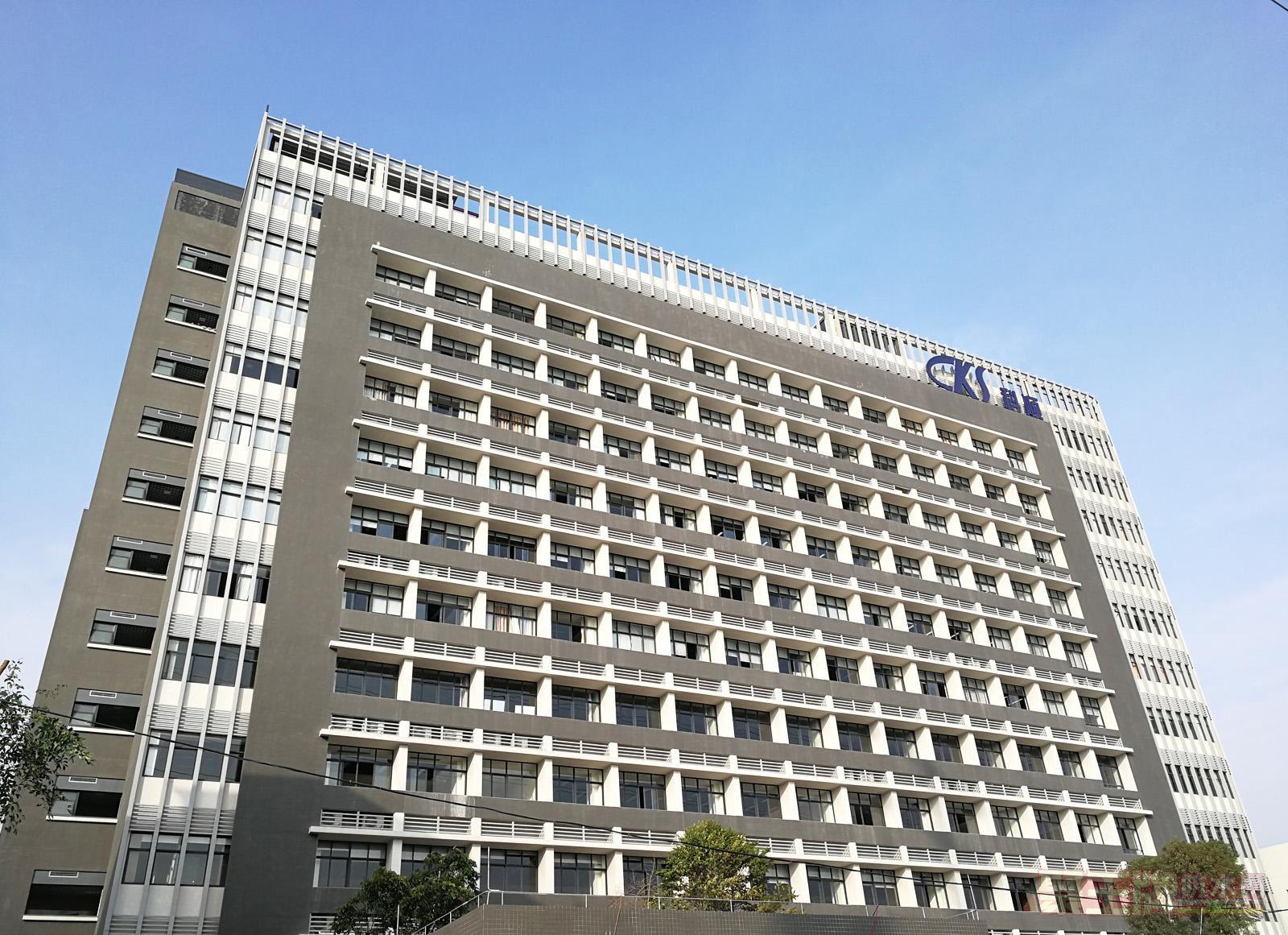 防水名企动态:科顺股份拟出资1亿在广西设立全资子公司