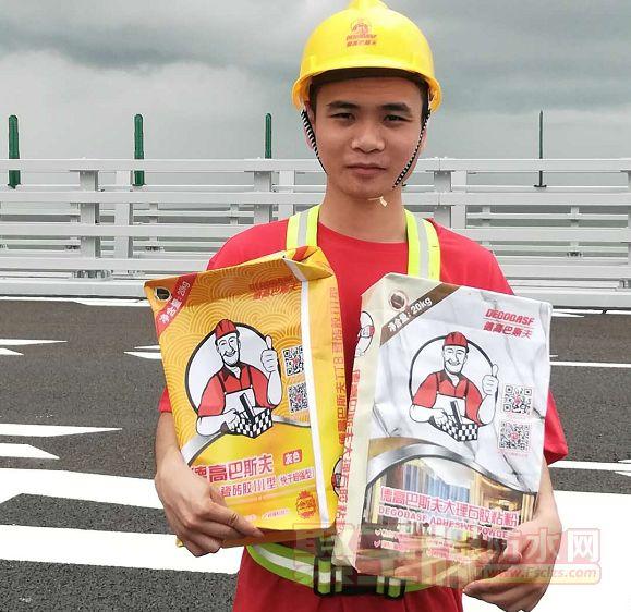 im德高巴斯夫防水合作施工案例:港珠澳大桥项目age.png