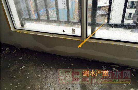防水补漏:为什么阳台封了还漏水?原来是防水层受损