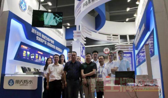 新丽天 新高度 ――丽天防水亮相广州建设工程材料博览会