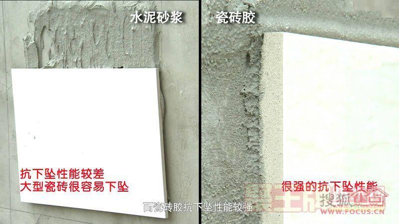 瓷砖胶市场庞大,大旗瓷砖胶将全部替代水泥砂浆!!