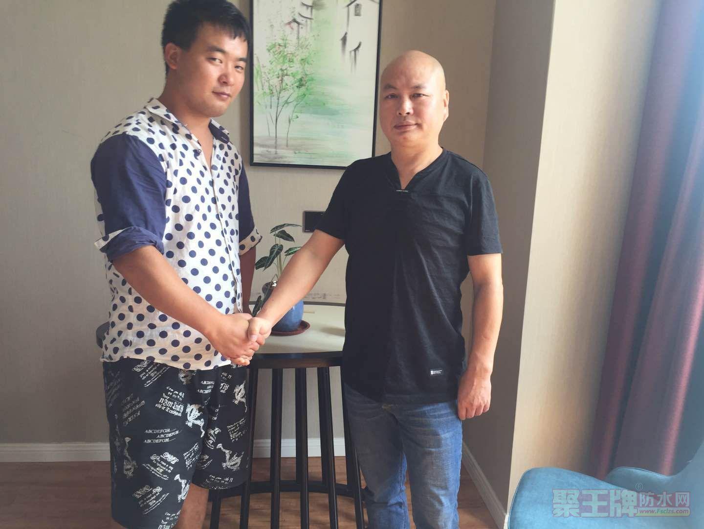 涡阳防水材料店:大旗防水签约安徽涡阳总代理!
