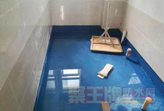 新房装修防水涂料如何选购?这几点你必须知道!