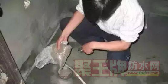做完防水,闭水实验该怎么做 卫生间闭水试验详解.png