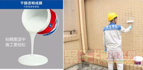 外墙渗漏怎么办?外墙透明防水胶常见问题及选用原则分析